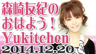 森崎友紀のおはよう!Yukitchen レシピ 簡単